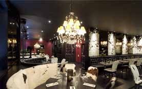 View detailed information on Gaucho Grill